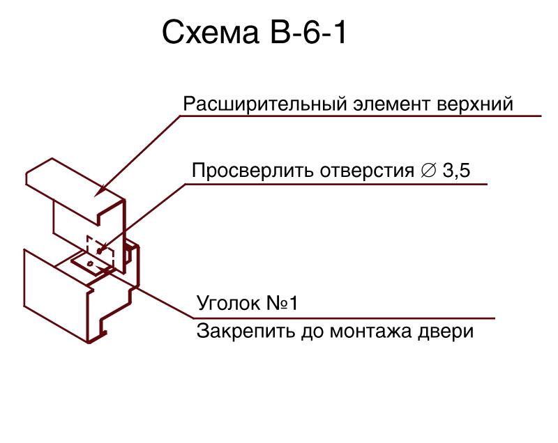 ф 3,5 мм, схема В-6-1.